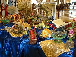 Happy Nawruz